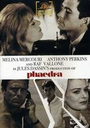 Phaedra (Widescreen)