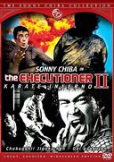 The Executioner II: Karate Inferno (Subtitled)