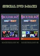 Rockthology - Hard 'n' Heavy, Volumes 1 & 2