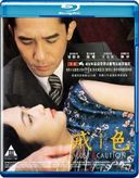 Lust, Caution [Import] (Blu-ray)