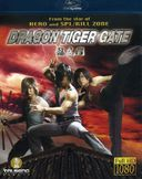 Dragon Tiger Gate (Blu-ray)