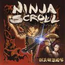 Ninja Scroll [Original Motion Picture Soundtrack]