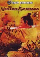 The Wandering Swordsman (Shaw Brothers)