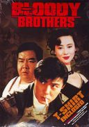 Bloody Brothers (Widescreen) (Chinese, Subtitled