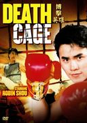 Death Cage (Chinese, Subtitled in English)
