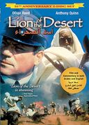 Lion of the Desert (25th Anniversary 2-DVD)
