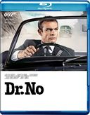 Bond - Dr. No (Blu-ray)
