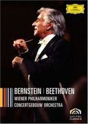 Bernstein: Beethoven Cycle (7-DVD)