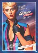 The Legend of Billie Jean (Widescreen)