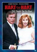 Hart to Hart - Till Death Do Us Part (Full Screen)