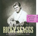 Americana Master Series: The Best of Ricky Skaggs