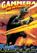 "Gamera: Gammera the Invincible (aka ""Gamera"")"