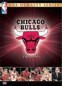 Basketball - NBA Dynasty Series: Chicago Bulls: