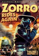 Zorro Rides Again, Volume 1 (Chapters 1-6)