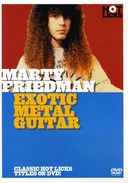 Marty Friedman: Exotic Guitar