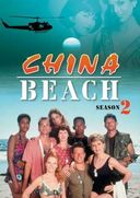 China Beach - Season 2 (5-DVD)