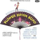 Flower Drum Song [Original Soundtrack] [Bonus