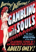 Gambling With Souls (aka Vice Racket)