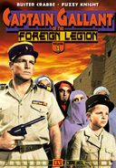 Captain Gallant of the Foreign Legion - Volume 1