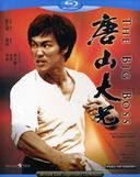 Fists of Fury [Import] (Blu-ray)