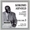 The Complete Recorded Works, Volume 3: 1936-1937