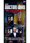 Doctor Who: Christmas Specials Gift Set (3-DVD)