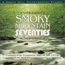 Smokey Mountain Seventies
