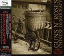 Chinese Democracy (Shm-CD)