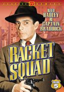 Racket Squad - Volume 5