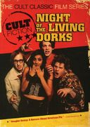 Night of the Living Dorks (The Cult Classic Film