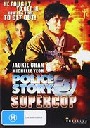 Police Story 3: Supercop [Import]