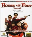 House of Fury (Blu-ray)