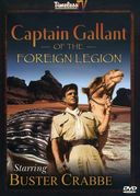 Captain Gallant of the Foreign Legion (2-DVD)