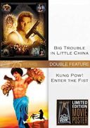Big Trouble in Little China / Kung Pow! Enter the