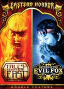 Eastern Horror Double Feature (Tales from the