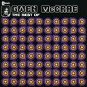 The Best of Gwen McCrae