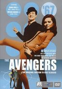 The Avengers - The '67 Collection: Set 1, Volume 2