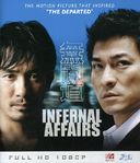 Infernal Affairs [Import] (Blu-ray)