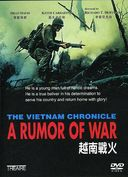 A Rumor of War [Import]