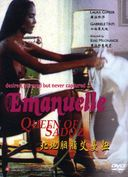 Emanuelle: Queen of Sadoz [Import]