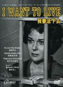 I Want To Live [Import]