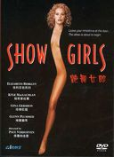 Showgirls [Import]