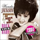 Rock Your Baby (Import)