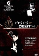 Fists of Death [Tin Case] (2-DVD)