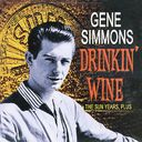 Drinkin' Wine: The Sun Years, Plus