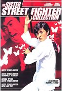 The Sister Street Fighter Collection (4-DVD)