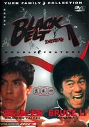 Black Belt Theatre Double Feature - Drunken Tai