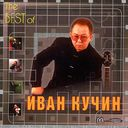 The Best of Ivan Kychin