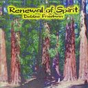 Renewal of Spirit