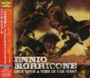 Once Upon a Time in the West [RCA Bonus Tracks]